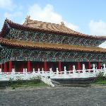 Confucius Temple, Lotus Lake.