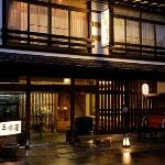 Mikuniya Ryokan