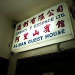 Photo de Alisan Guest House
