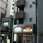 Photo de Hotel Yanagibashi