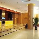 Holiday Inn Express Tianjin Heping Foto