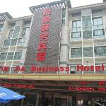 Foto di Yuejia Business Hotel