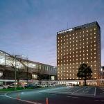 Hotel Urbic Kagoshima