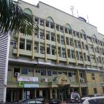 Hotel Raudah