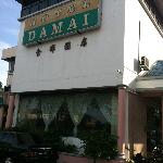 The front view of DAMAI hotel...