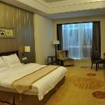 Jiangsu Dingding International Hotel resmi