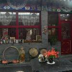 Photo of Templeside Deluxe Hutong House Hotel