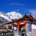 The entrance to Baisha Holiday Resort Lijiang.