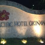  PACIFIC HOTEL OKINAWA