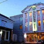 Hakodate Motomachi Hotel