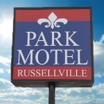 Photo of Park Motel Russellville