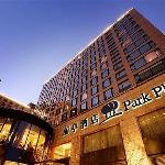 Photo of Park Plaza Beijing Wangfujing