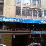 Hamdi Restaurant Outside