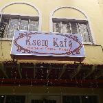 KSEM Coffee Shop