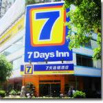 7 Days Inn (Guangzhou Tianhe Yantang Station)
