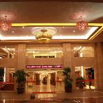 Photo of Zhenning Hotel Nanning