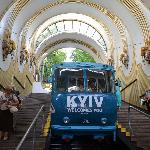 Kiev Funicular