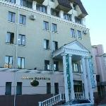 Photo of Voronezh Hotel