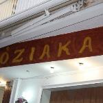  Koziakas Grill in Skiathos Town