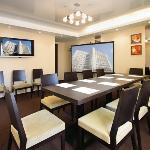 Liner Hotel Ekaterinburg Meeting Room