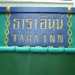 Tara Inn Bungalowsの写真
