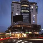 Photo of Radisson Blu Gautrain Hotel