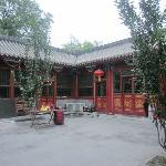 Φωτογραφία: Fly by Knight Courtyard Beijing