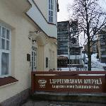  Lappeenrannan Kylpyl (Lappeenranta Spa)