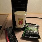  Coffe in room