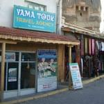 Yama Tours - Day Tours