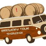 Brewery Tour Shanghai