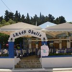  THE BEST RESTAURANT OF TSILIVI- ZAKYNTHOS