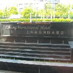 Photo of Lihao International Hotel