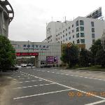 Foto de Jinhai International Grand Hotel