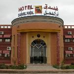 Photo of Hotel Oum El Fadl