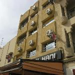 Photo of Hotel El Hani