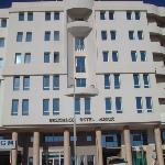Photo of Residence Hotel Azour Agadir