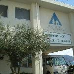 Shodoshima Olive Youth Hostel