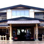 Fujimi Land Hotel