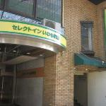 Hotel Select Inn Iwaki Ekimae