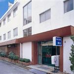 Business Hotel Saiwai Sou照片