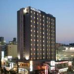 Hotel Vista Ebina