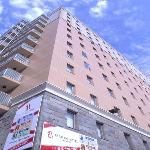 Photo of Park Inn Atsugi