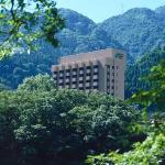 Photo of Unazuki Kokusai Hotel