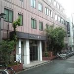 Business Hotel Kaga