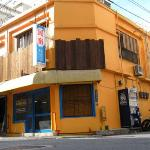 Guesthouse Kerama
