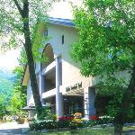 Hakuba Mominoki Hotel