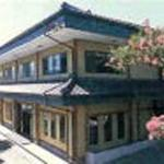 Nishiishikawa Ryokan