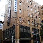 Sendai Business Hotel