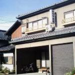 Kameya Ryokan